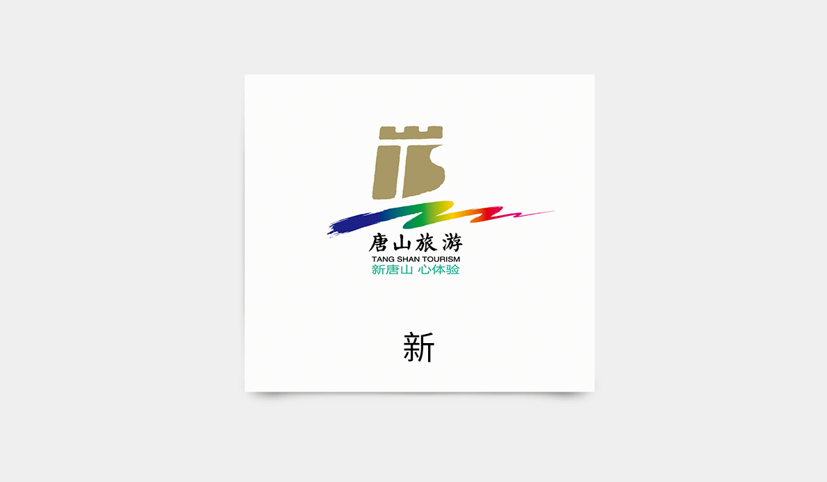Tangshan Tourism Bureau