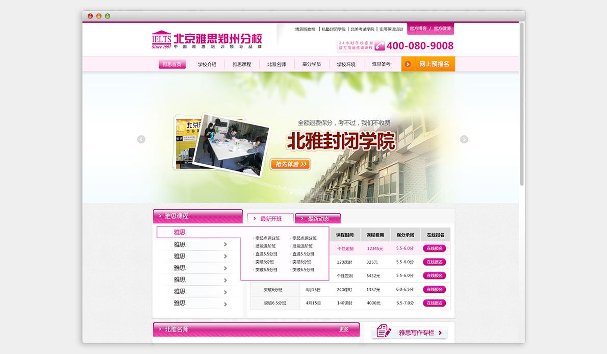 Zhengzhou hnielts